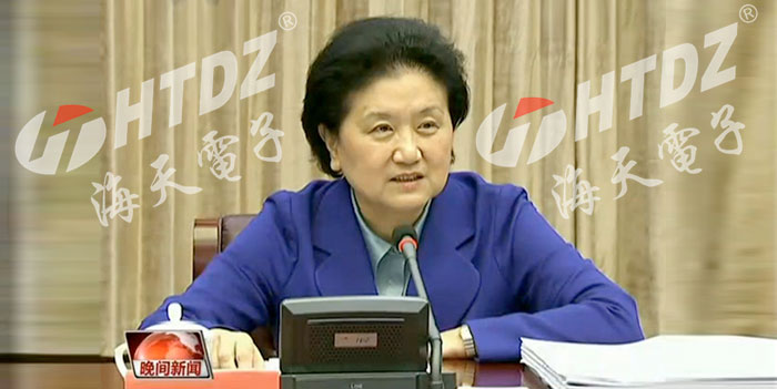 国内案例-中共中央政治局委员、国务院副总理刘延东在福建考察时发言