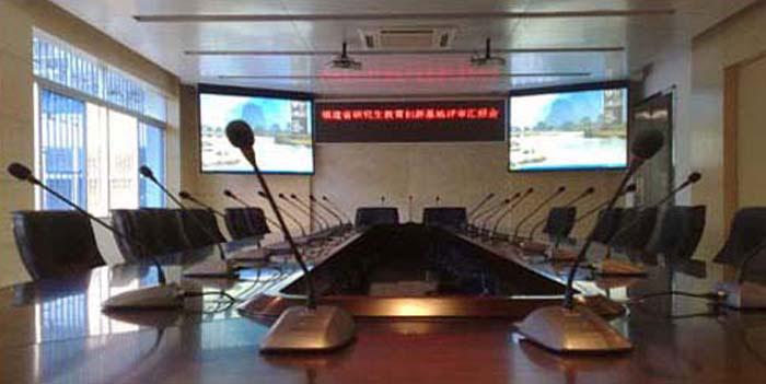 国内案例-福建省研究生教育会议室
