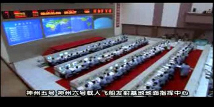 国内案例-神舟五号、六号载人飞船发射基地地面指挥中心