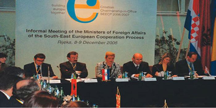 国外案例-东南欧合作进程组织首脑会议
