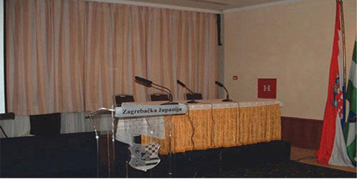国外案例-萨格勒布国际大酒店
