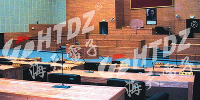 国内案例-台湾某县议会会议厅