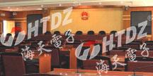 国内案例-安徽省蚌埠市人大常委会会议室