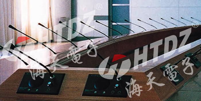 国内案例-武汉市某税务所会议室