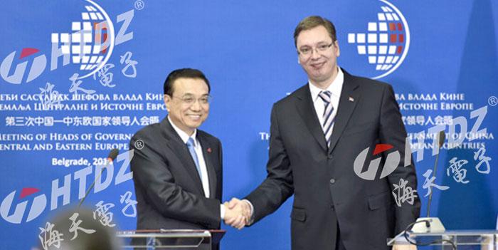 国内案例-第三次中国-中东欧领导人会晤