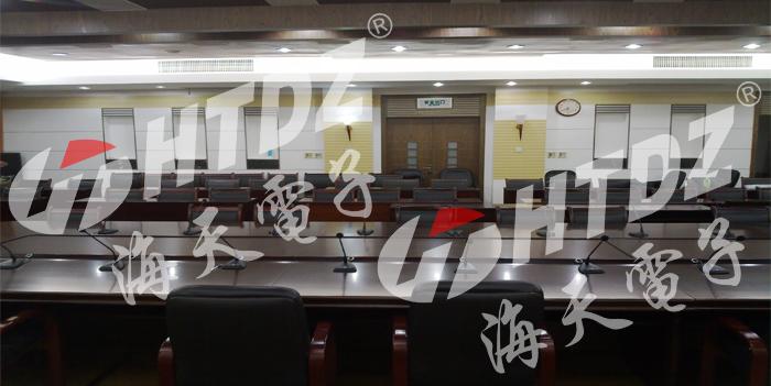 国内案例-福州仓山区委会议室