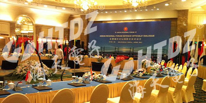 国外案例-东盟地区国防官员对话会