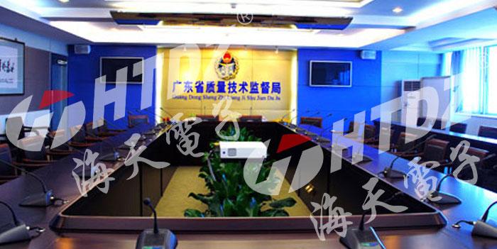 国内案例-广东省质量技术监督局